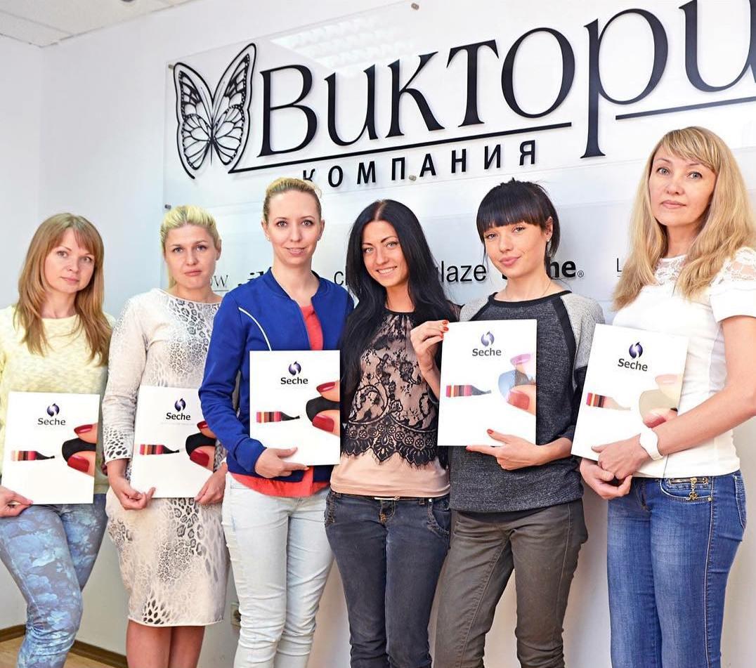 Курсы маникюра в Киеве, преподаватель Алла Кравченко, учебный центр Виктори