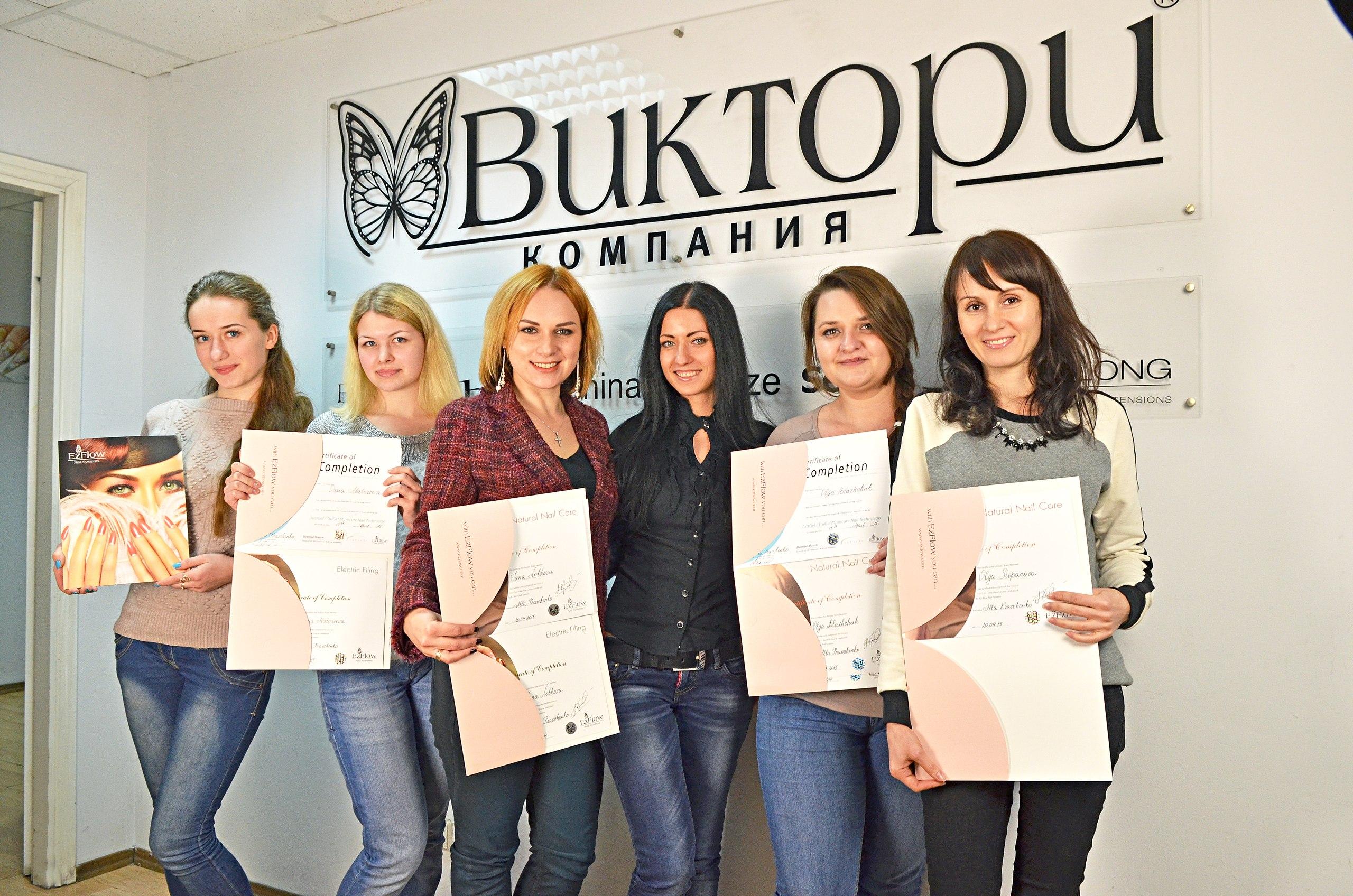 Курсы наращивания ногтей Виктори сертификат