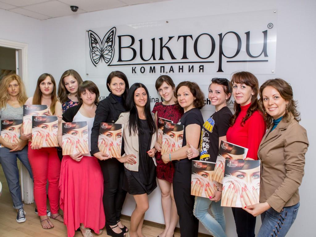 Виктори Украина выпускники курс все виды маникюра